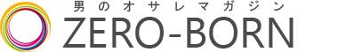 ZERO-BORN